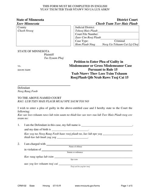 Form CRM102  Printable Pdf