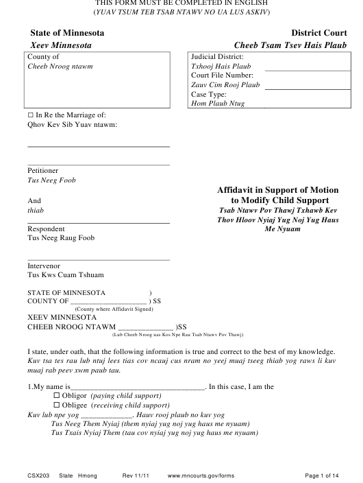 Form CSX 203 Download Printable PDF, Affidavit in Support of