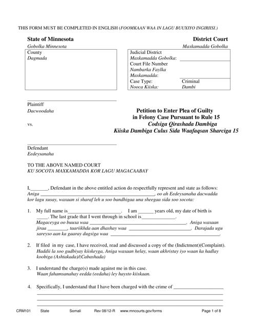 Form CRM101 Printable Pdf