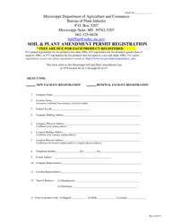 """Soil & Plant Amendment Permit Registration Form"" - Mississippi"