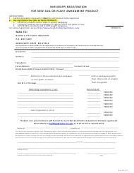 """Mississippi Registration for New Soil or Plant Amendment Product"" - Mississippi"