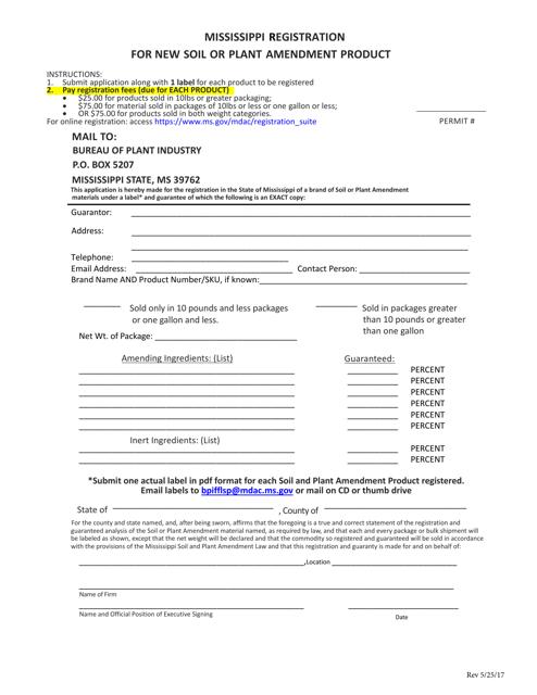 Mississippi Registration for New Soil or Plant Amendment Product - Mississippi Download Pdf
