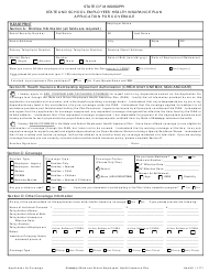 "Form Health1 ""Application for Coverage - State and School Employees' Health Insurance Plan"" - Mississippi"