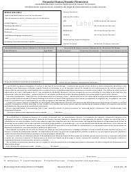 "Form 15 ""Financial Status"" - Mississippi (English/Spanish)"