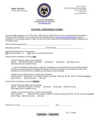 """License Amendment Form"" - Mississippi"
