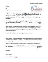 """Initial/Transition Meeting Notification Form"" - Missouri (Telugu)"