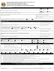 """Form MO580-2044 (BCC-1) """"Application for License to Operate Group Child Care Home and Child Care Center"""" - Missouri"""