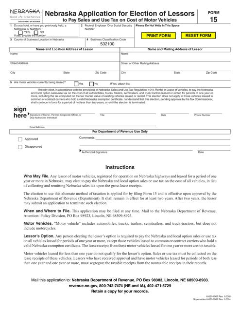Form 15  Printable Pdf