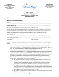 """Employment History Verification Form"" - Nevada"