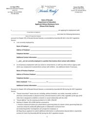 """""""Applicant History Disclosure Form"""" - Nevada"""
