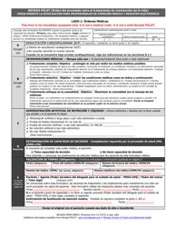Form 090817  Fillable Pdf