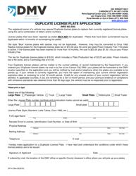 Form SP 14 Duplicate License Plate Application - Nevada