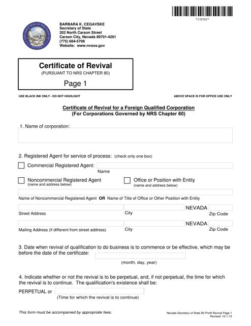Form 170701  Fillable Pdf