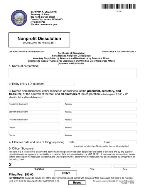 Form 130504 Fillable Pdf