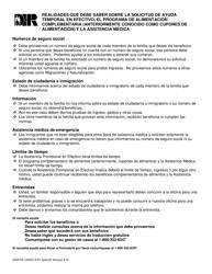 """Formulario DHR/FIA9701 """"Solicitud Para Asistencia"""" - Maryland (Spanish)"""