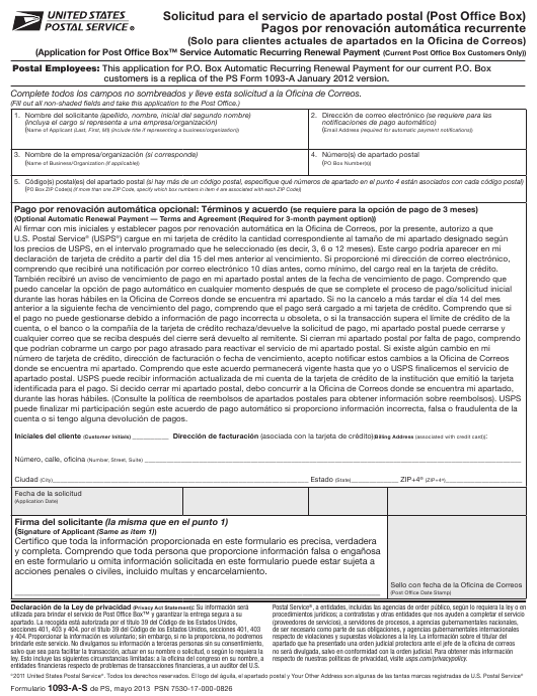PS Form 1093-A-S  Fillable Pdf