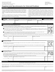 OPM Form SF-85P-S Supplemental Questionnaire for Selected Positions