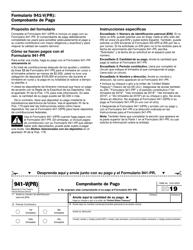 """IRS Formulario 941-PR """"Planilla Para La Declaracion Federal Trimestral Del Patrono"""" (Puerto Rican Spanish), Page 3"""