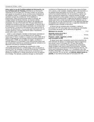 """IRS Formulario 941-PR """"Planilla Para La Declaracion Federal Trimestral Del Patrono"""" (Puerto Rican Spanish), Page 4"""