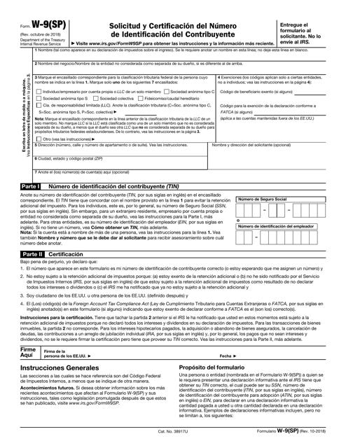 IRS Formulario W-9(SP) Printable Pdf