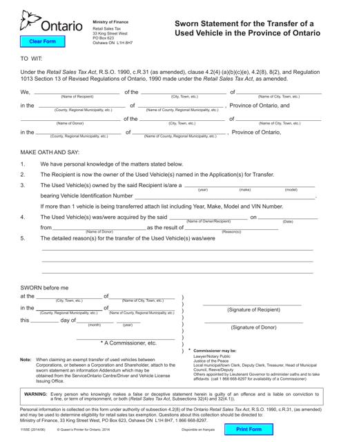 Form 1155E Printable Pdf