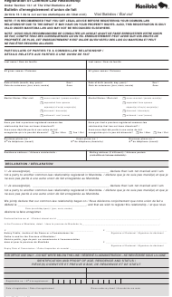 """Form 18 """"Registration of Common-Law Relationship"""" - Manitoba, Canada (English/French)"""