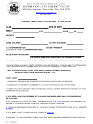 """Form DC-411 """"Certified Transcripts / Certificates of Disposition"""" - Suffolk County, New York"""