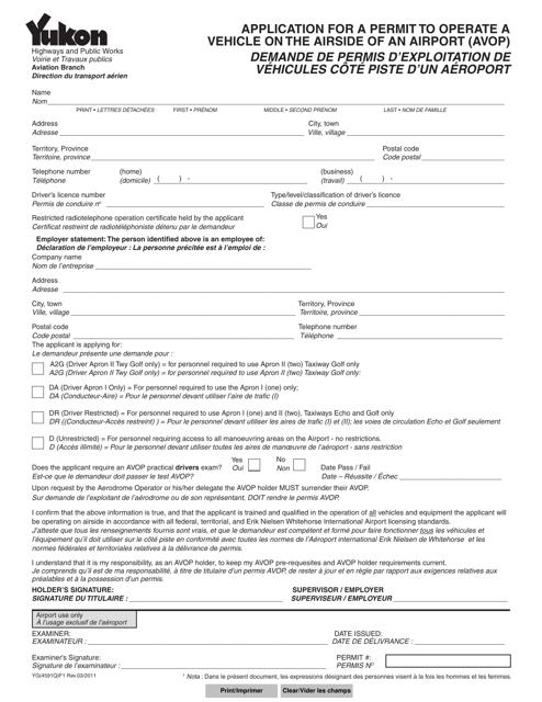 Form YG4591 Printable Pdf