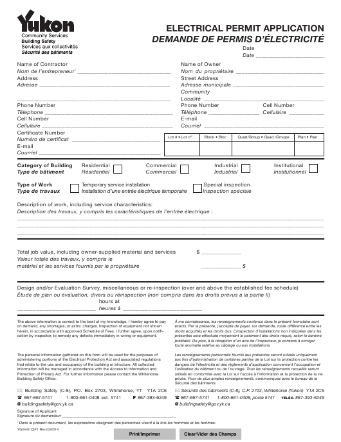 Form Yg5401 Download Fillable Pdf Or Fill Online