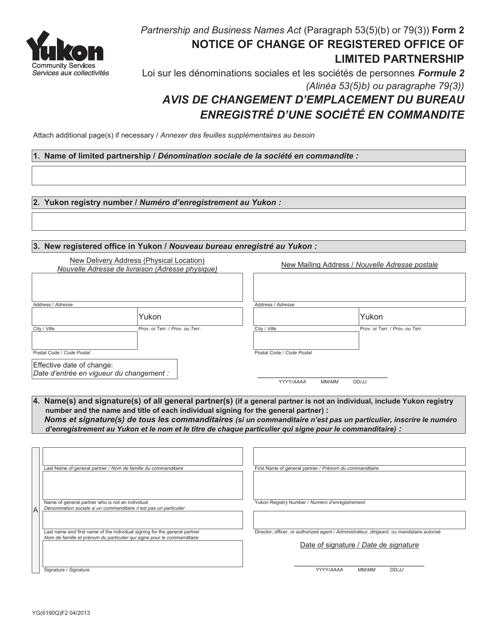 Form 2 (YG6190) Printable Pdf