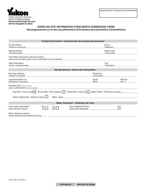 Form YG5777 Printable Pdf
