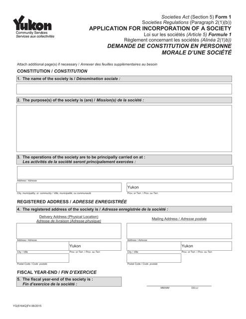 Form 1 (YG6164) Printable Pdf
