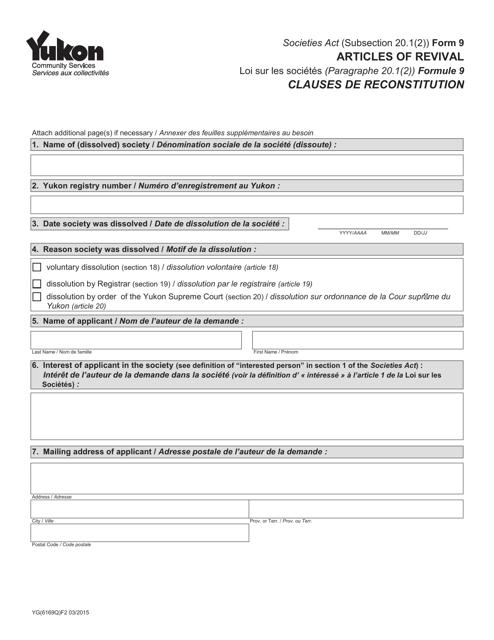 Form 9 (YG6169) Printable Pdf