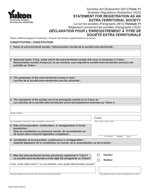 Form 11 (YG6170) Printable Pdf