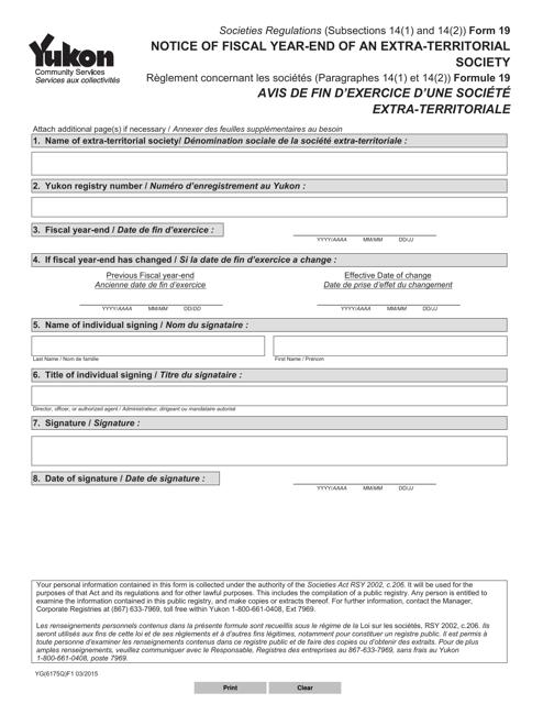 Form 19 (YG6175) Printable Pdf