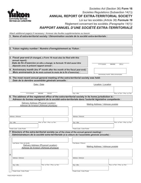 Form 16 (YG6214) Printable Pdf