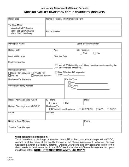 Form CP-7  Printable Pdf
