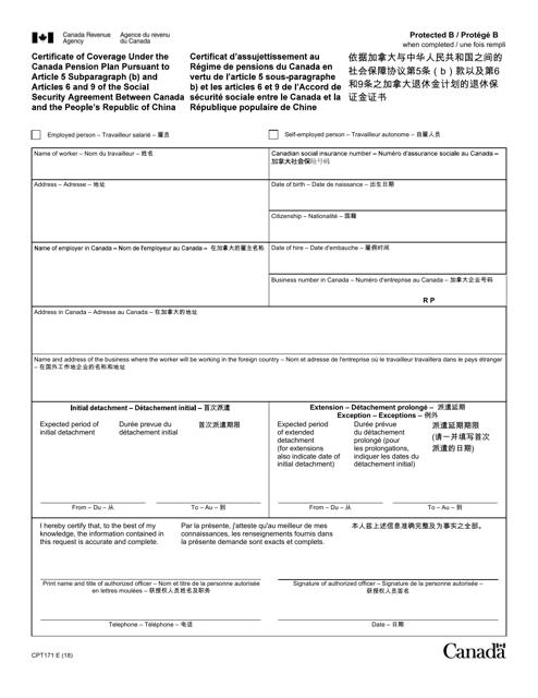 Form CPT171 Printable Pdf