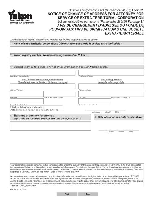 Form 31 (YG6144) Printable Pdf