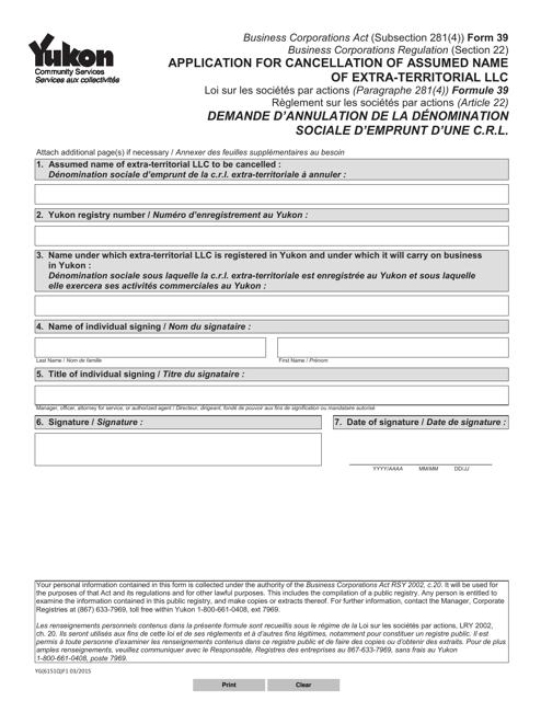 Form 39 (YG6151) Printable Pdf
