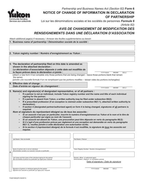 Form 6 (YG6194) Printable Pdf
