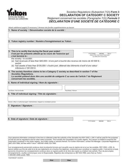 Form 3 (YG6166) Printable Pdf
