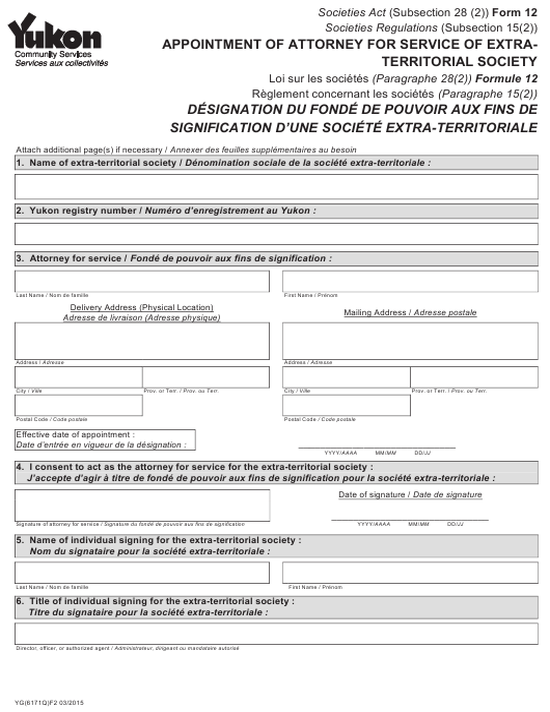 Form 12 (YG6171) Printable Pdf