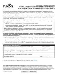 """Forme YG4369 """"Formulaire D'information Et De Consentement a La Divulgation De Renseignements Personnels"""" - Yukon, Canada (French)"""