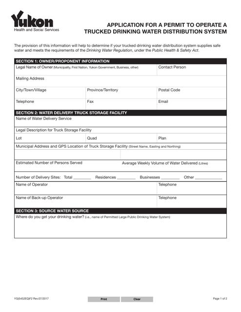 Form YG5452 Printable Pdf