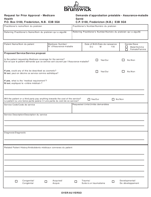 """""""Request for Prior Approval - Medicare Health"""" - New Brunswick, Canada (English/French) Download Pdf"""