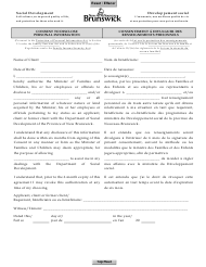 """""""Consent to Disclose Personal Information"""" - New Brunswick, Canada (English/French)"""