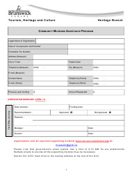 """Community Museums Assistance Program Application"" - New Brunswick, Canada"