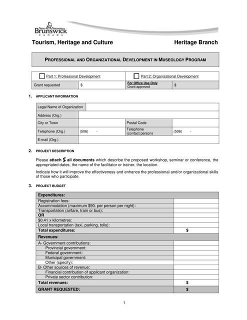 """Professional and Organizational Development in Museology Program Application"" - New Brunswick, Canada Download Pdf"