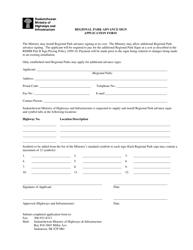 """Regional Park Advance Sign Application Form"" - Saskatchewan, Canada"